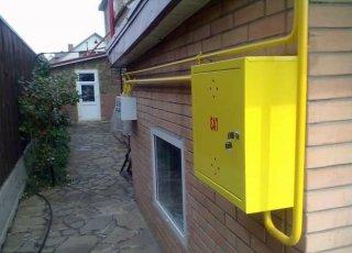Что необходимо для подключения газа в жилом доме